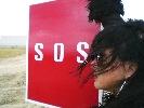 Sonorica S.O.S.